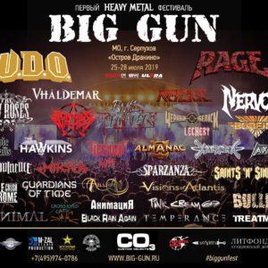 Black Rain Again - Big Gun